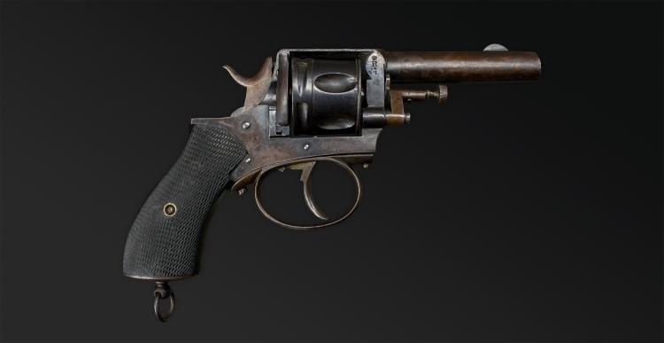 Sold - VERY GOOD AND ORIGINAL RIC, 6 SHOT .320 REVOLVER