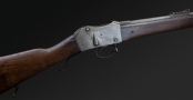 TURKISH CONTRACT PEABODY MARTINI RIFLE, .45 TURKISH