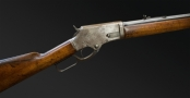 MARLIN MODEL 1881 LEVER ACTION RIFLE 40-60 CAL