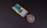 FULL SIZE BRITISH CRIMEA MEDAL AND MINIATURE