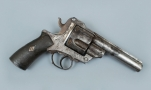 sold RARE KRUPP .577 FIVE SHOT REVOLVER FOR RESTORATION sold