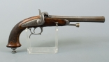 FRENCH MODEL 1833 PERCUSSION OFFICERS PISTOL